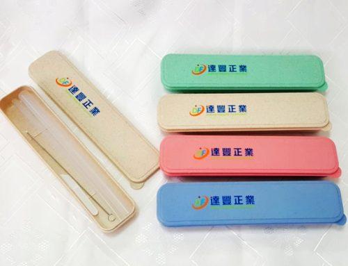 可客製-吸管攜帶盒+Silicone吸管23cm