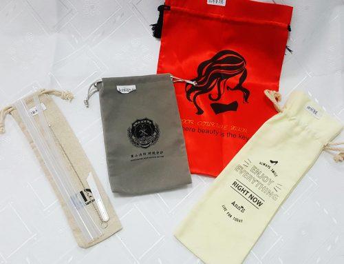 可客製:吸管隨身袋+Silicone吸管23cm